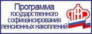 ПР РФ